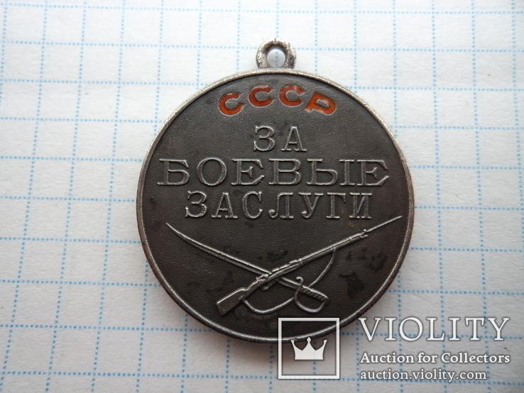 За Боевые Заслуги №31586, фото №6