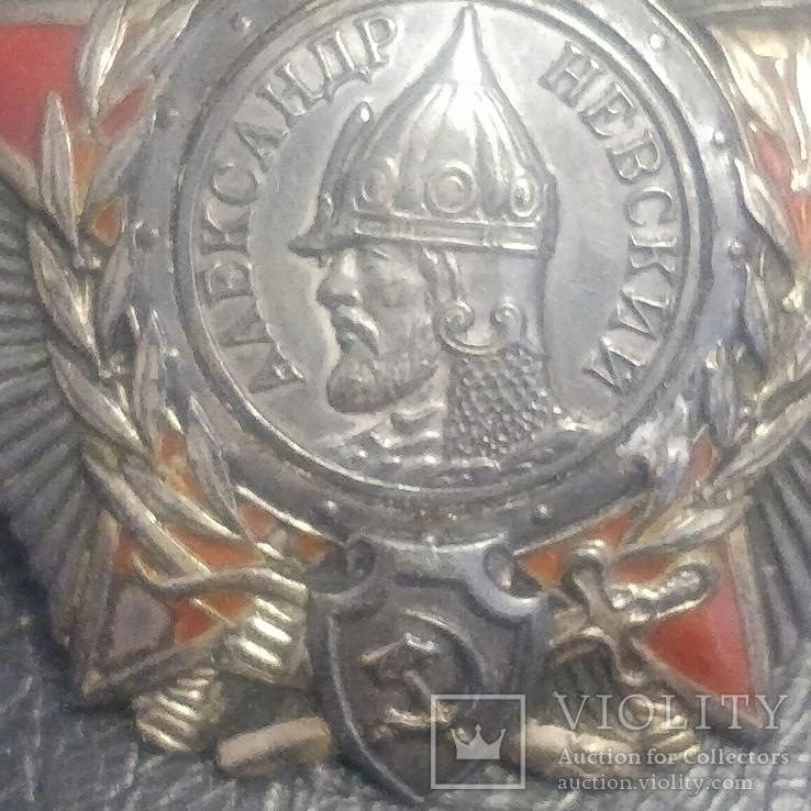 Орден Александра Невского, фото №3