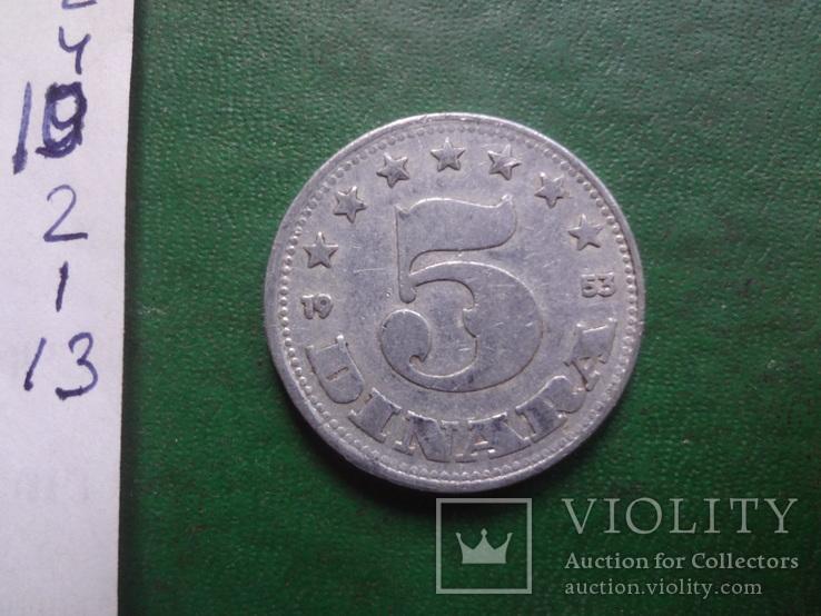 5 динар 1953  Югославия    (2.1.13)~, фото №4