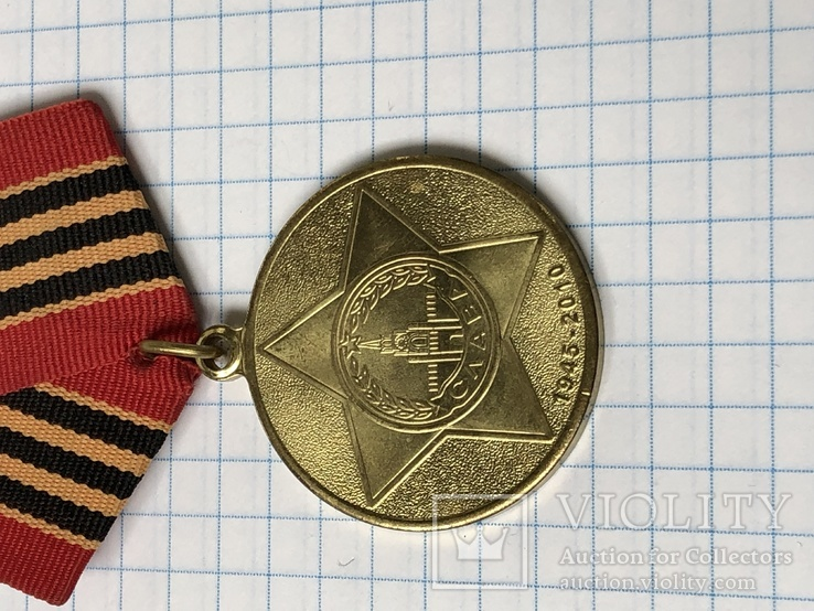 65 лет Победы в ВОВ, фото №3