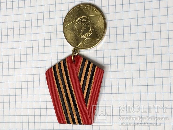 65 лет Победы в ВОВ, фото №8