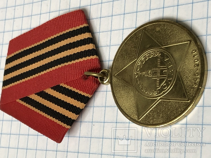 65 лет Победы в ВОВ, фото №9