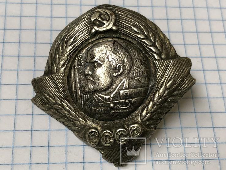 Копия Орден Ленина трактор без закрутки, фото №2