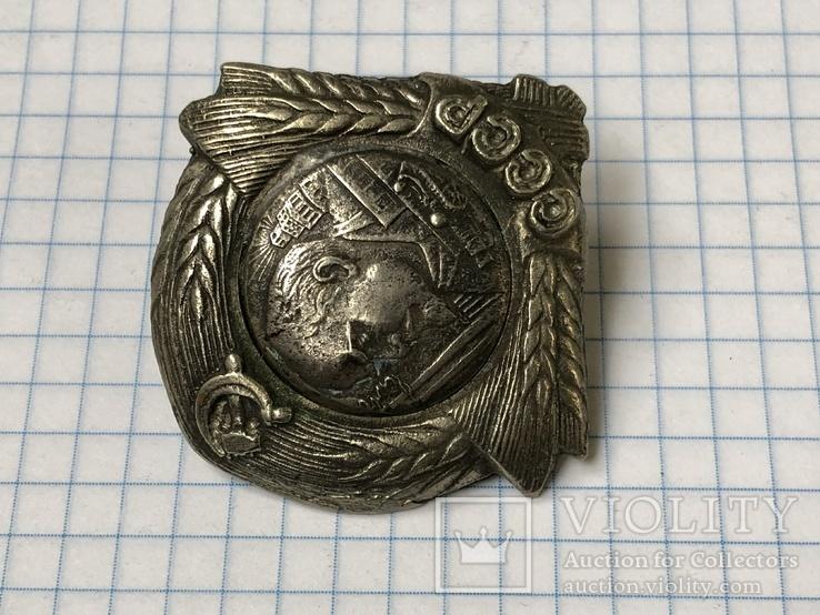 Копия Орден Ленина трактор без закрутки, фото №7