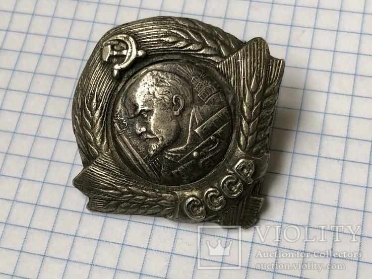 Копия Орден Ленина трактор без закрутки, фото №8