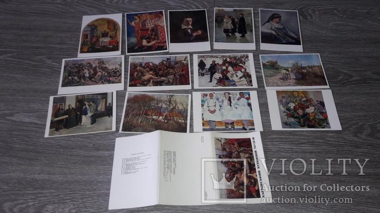 Набор открыток Харківський художній музей Харьков СССР 13 ШТ, фото №2