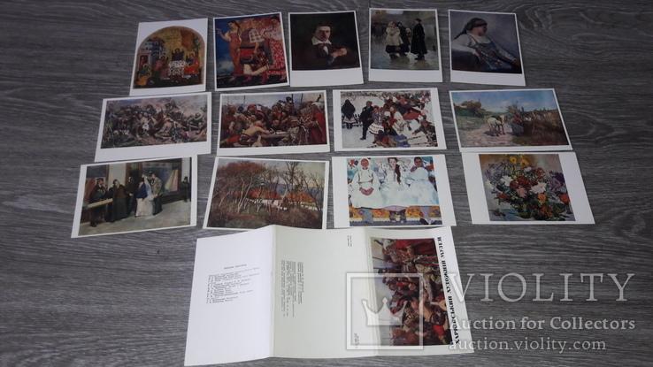 Набор открыток Харківський художній музей Харьков СССР 13 ШТ, фото №3