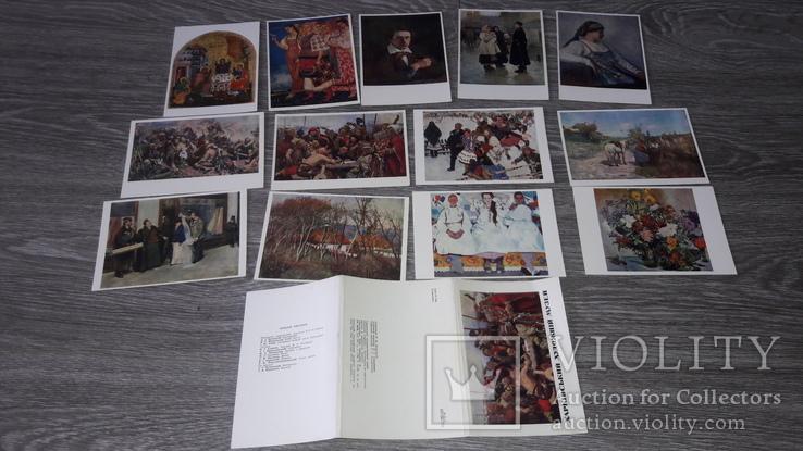 Набор открыток Харківський художній музей Харьков СССР 13 ШТ, фото №4