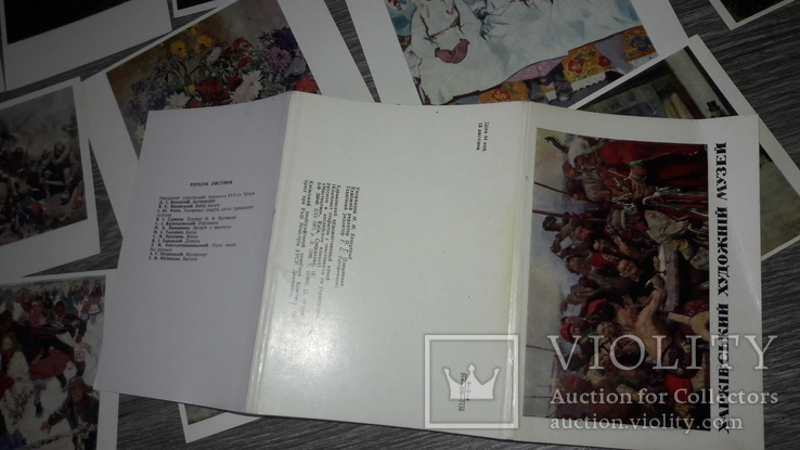 Набор открыток Харківський художній музей Харьков СССР 13 ШТ, фото №6