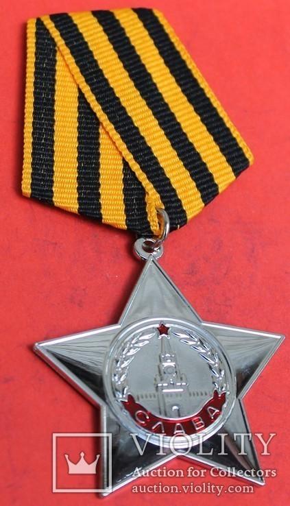 Орден Славы 3 степени (копия), фото №3