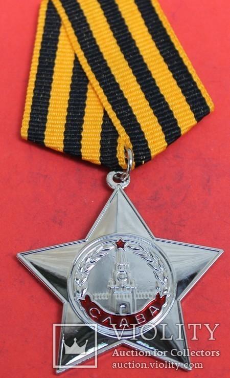 Орден Славы 3 степени (копия), фото №4