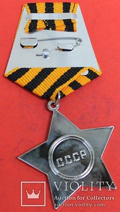 Орден Славы 3 степени (копия), фото №5