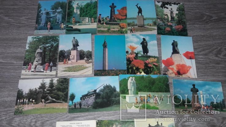 Набор открыток Пам'ятники Сумщини Сумы СССР 14 шт 1982г., фото №4