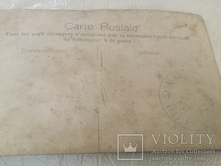 Старинная открытка, фото №5