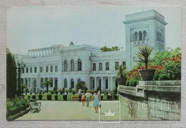 Лівадія. Палац 1968 р., фото №2