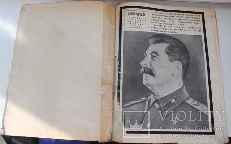 Журнал Смерть Сталина Україна, фото №3