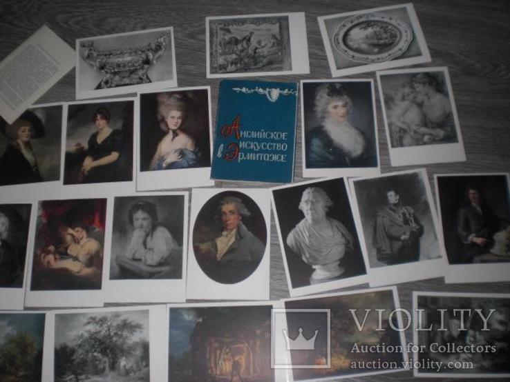 Набор открыток Английское искусство в Эрмитаже 20шт картины, фото №4