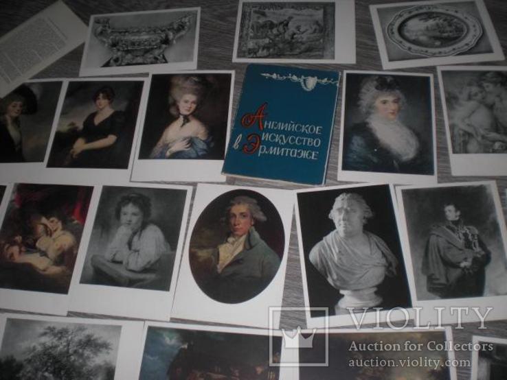 Набор открыток Английское искусство в Эрмитаже 20шт картины, фото №5