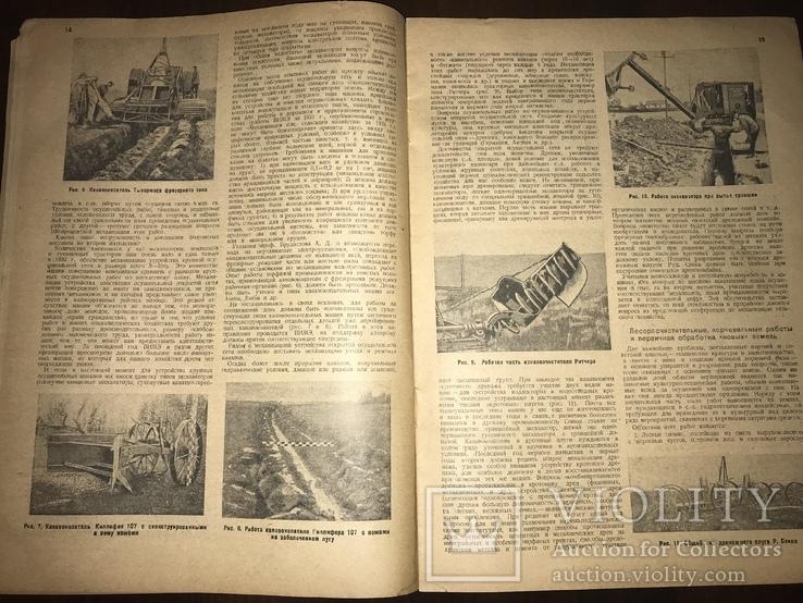 1932 Механизация сельского Хозяйства, фото №8