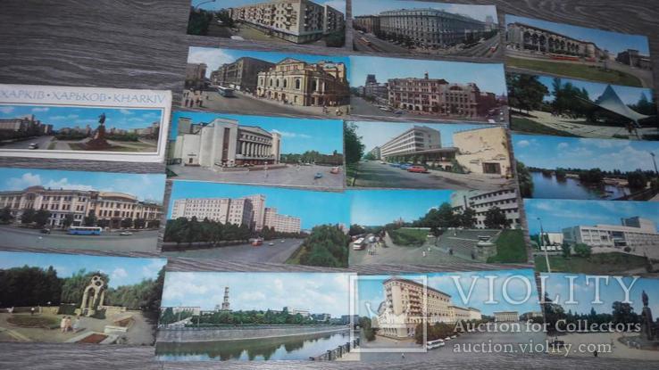 Харьков 1971г. набор открыток СССР 17шт, фото №3