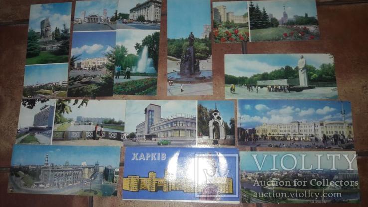 Харьков 1982г. набор открыток СССР, фото №2