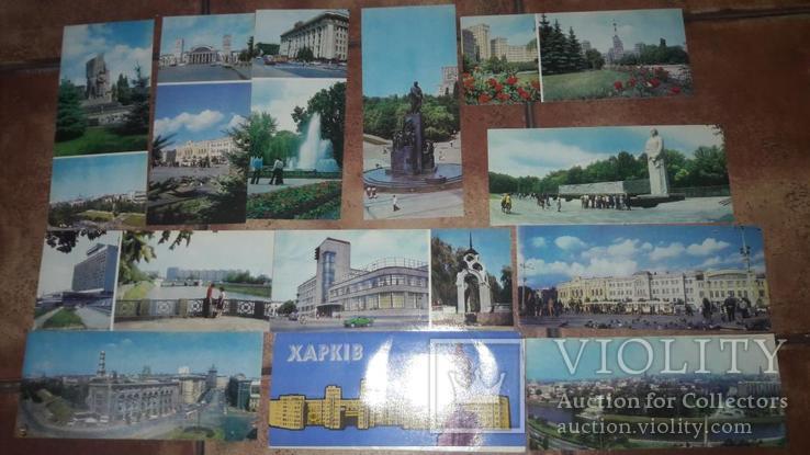 Харьков 1982г. набор открыток СССР, фото №3