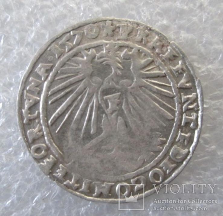 Грош 1570 г.