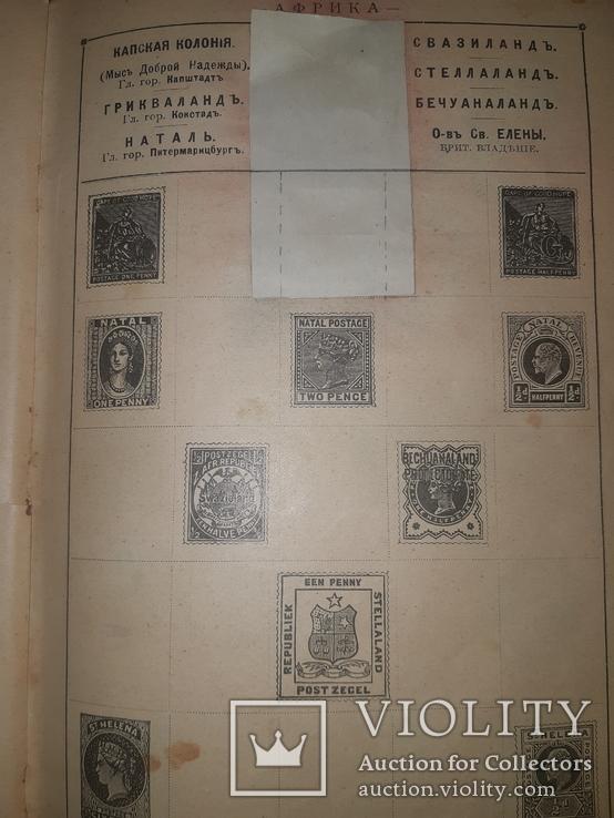 1900 Иллюстрированный альбом марок всех стран, фото №8