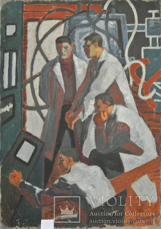 «Физики», групповой портрет, Щербатенко Ю. В., фото №2