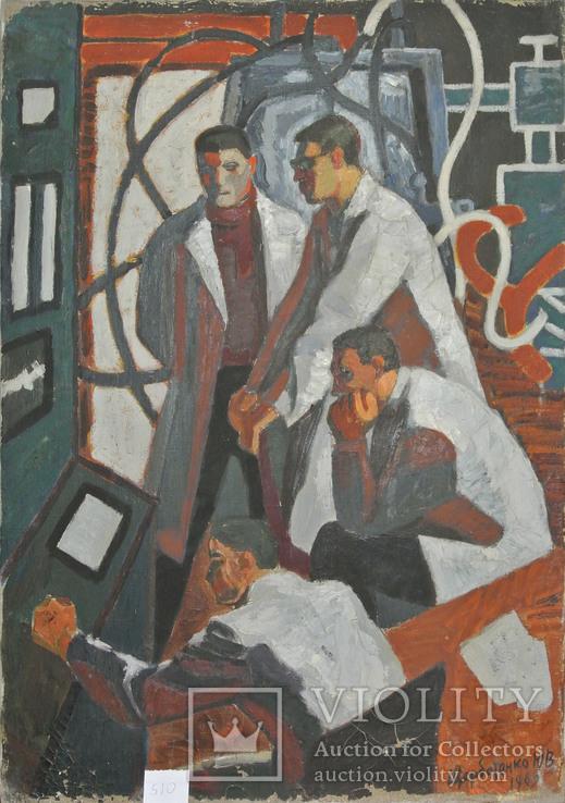 «Физики», групповой портрет, Щербатенко Ю. В., фото №3