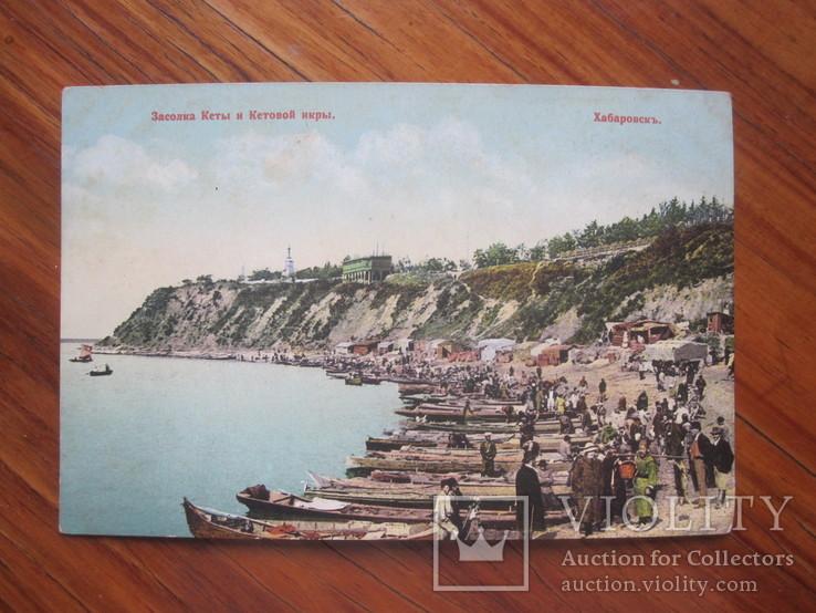 Картинки версусе, музыкальные открытки хабаровск
