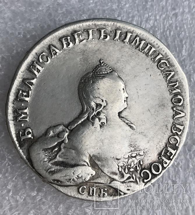 Рубль 1754 года СПБ-IM