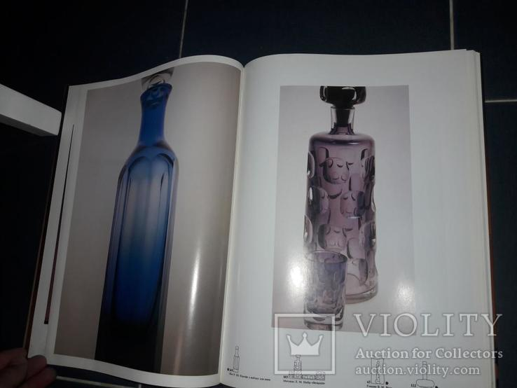 Современное украинское художественное стекло Цветное стекло альбом каталог, фото №3