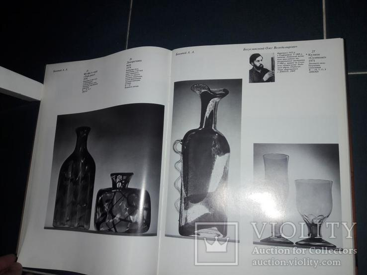 Современное украинское художественное стекло Цветное стекло альбом каталог, фото №4