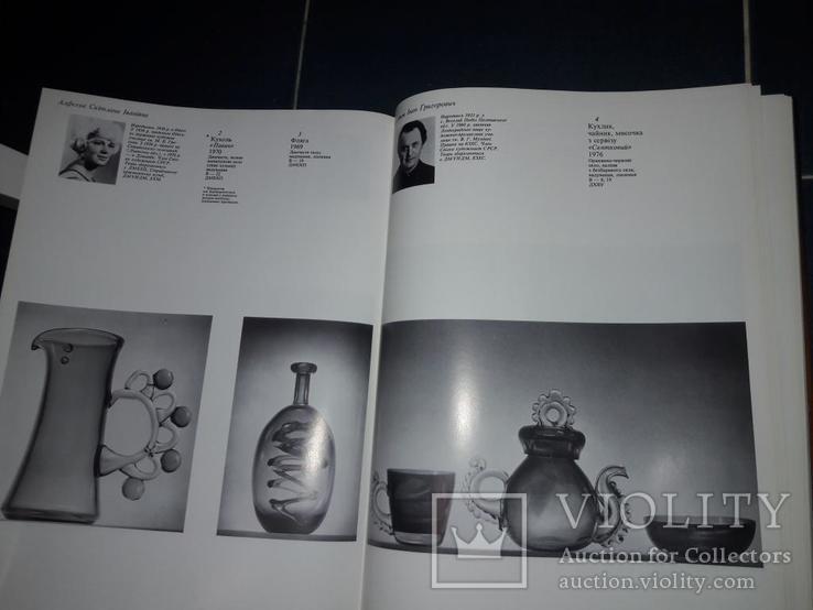 Современное украинское художественное стекло Цветное стекло альбом каталог, фото №6