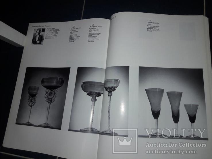 Современное украинское художественное стекло Цветное стекло альбом каталог, фото №7