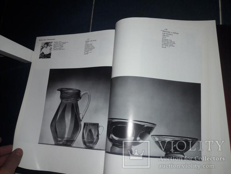 Современное украинское художественное стекло Цветное стекло альбом каталог, фото №8