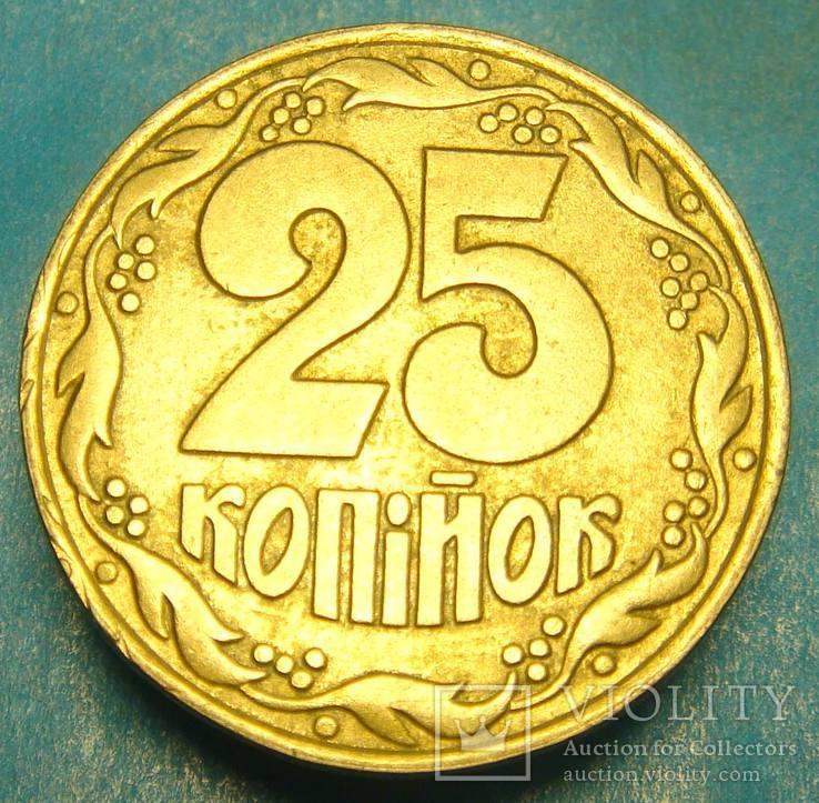25 коп. 1992, брак, след венка на канте реверса, 3 монеты., фото №2