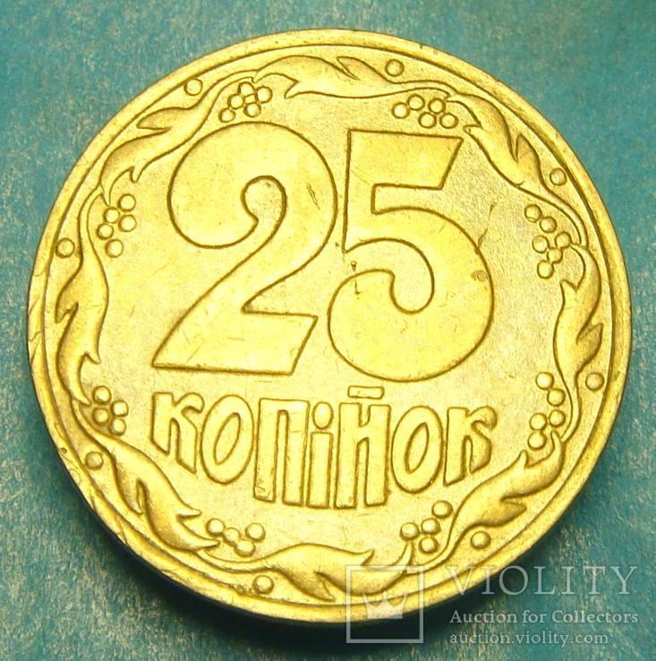 25 коп. 1992, брак, след венка на канте реверса, 3 монеты., фото №4