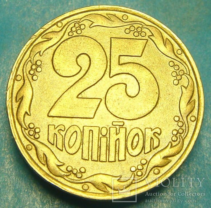 25 коп. 1992, брак, след венка на канте реверса, 3 монеты., фото №6