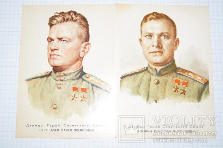Открытка герой советского союза, надписями работайте