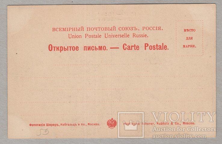 Одесса Дума изд. Шерер 1900е №22, фото №3