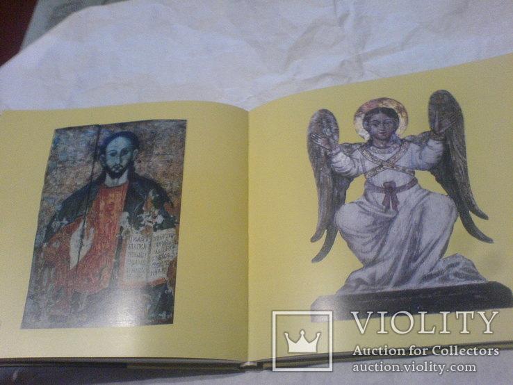 Сакральне мистецтво галичини 15-20ст, фото №3