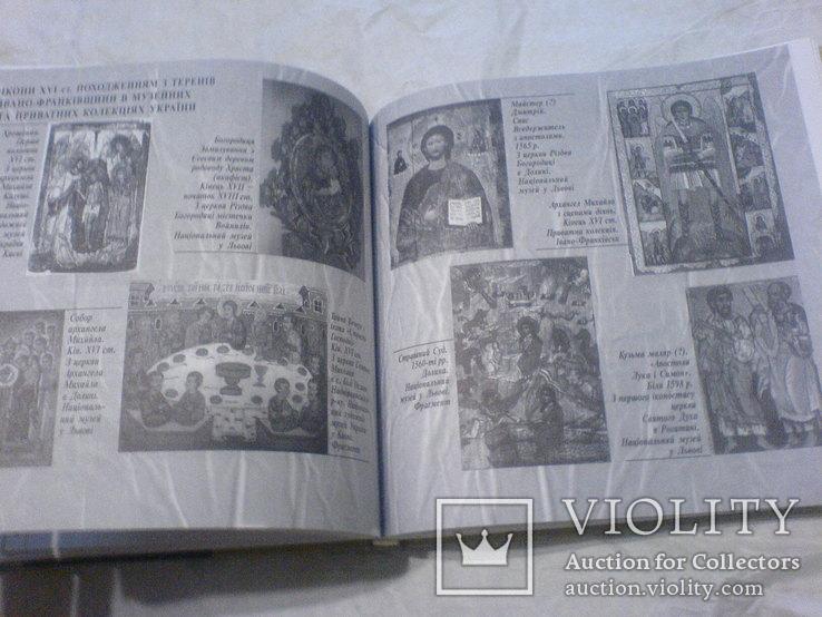 Сакральне мистецтво галичини 15-20ст, фото №8