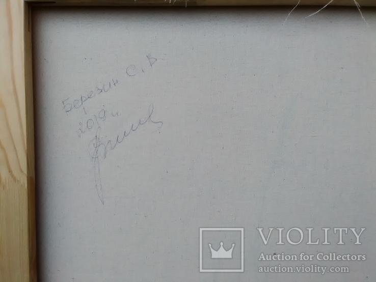 Натюрморт со скрипкой, 90х70, Березин С., фото №4