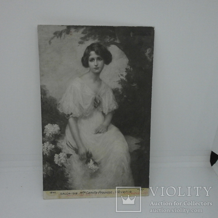 Открытка девушка с цветами гортензии, фото №2