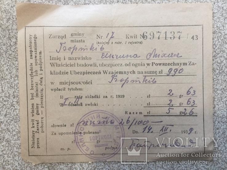 Ubezpieczenje od ognia 1943 r., фото №2