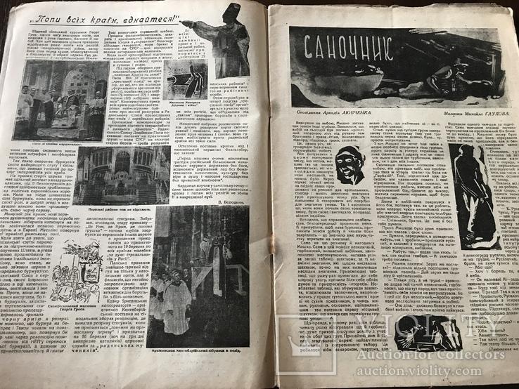 1930 Т. Шевченко Невивчений митець Український журнал Декада, фото №4