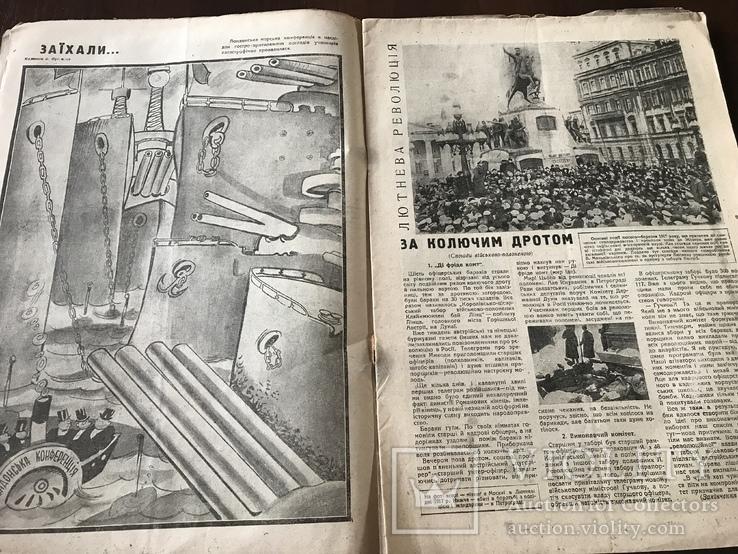 1930 Т. Шевченко Невивчений митець Український журнал Декада, фото №5