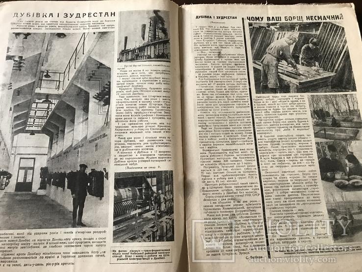 1930 Т. Шевченко Невивчений митець Український журнал Декада, фото №6